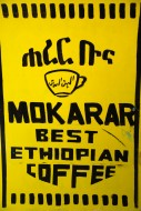 Yellow sign Mokarar best Ethi...