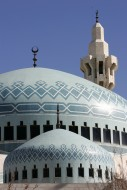 King Abdullah Mosque, in the ...