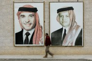 Portraits of King Hussein I a...