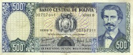Banknote from Bolivia, 500 Pe...