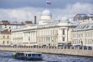 Russia, Saint Petersburg, Fon...