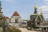 Russian chapel and exhibition...
