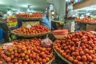 Tomatoes at the Central Marke...