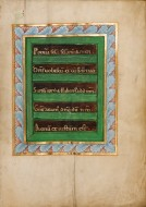 Decorated Incipit Page, Unkno...