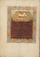 Decorated Incipit Page with V...