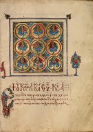 Decorated Text Page, Unknown,...