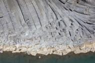 Basalt columns, volcanic igne...